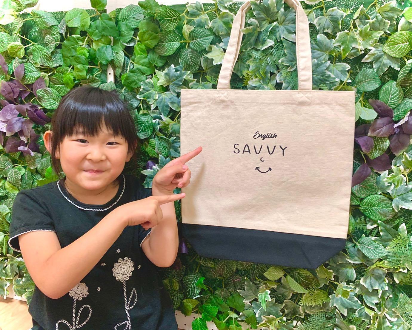 西宮 英語・英会話教室 English Savvy (イングリッシュ サヴィ) from Instagram